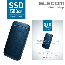 エレコム USB Type-Cケーブル付き 外付け ポータブル SSD 500GB USB3.2 Gen1 対応 TLC搭載 Type-C&Type-A ケーブル 付属 ネイビー ESD-EF0500GNV