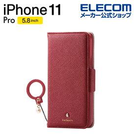 エレコム iPhone 11 Pro 用 ソフトレザーケース 磁石付 フィンガーストラップ付 ケース カバー iphone5.8 iPhone11 Pro iPhone11Pro 新型 iPhone2019 5.8インチ 5.8 スマホケース リング スマホリング かわいい 可愛い コンパクト ミラー付き レッド PM-A19BPLFJM2RD