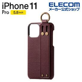 エレコム iPhone 11 Pro 用 ソフトレザーケース オープン イタリアン Coronet ケース カバー iphone5.8 iPhone11 Pro iPhone11Pro 新型 iPhone2019 5.8インチ 5.8 スマホケース ソフト レザー シンプル オープンタイプ ソフトレザー マッローネ PM-A19BPLOILBR