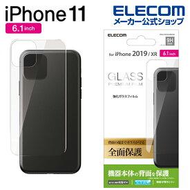 エレコム iPhone 11 用 背面フルカバー ガラス フィルム 背面 フルカバー iphone6.1 iphone11 アイフォン 11 新型 iPhone2019 6.1インチ 6.1 液晶 保護 背面保護 カメラ周りまで保護 透明 クリア PM-A19CFLGGRUCR