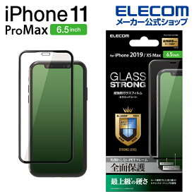 エレコム iPhone 11 Pro Max 用 フルカバー ガラス フィルム フレーム付 セラミックコート 液晶保護 iphone6.5 iPhone11 ProMax アイフォン iPhone2019 6.5インチ 6.5 フルカバーフィルム 全面保護 iPhoneXS Max 対応 ブラック PM-A19DFLGFCRBK