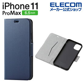 エレコム iPhone 11 Pro Max 用 ソフトレザーケース 薄型 磁石付 ケース カバー iphone6.5 iPhone11 ProMax アイフォン 11 新型 iPhone2019 6.5インチ 6.5 スマホケース 手帳 手帳型ケース シンプル ウルトラスリム ソフトレザー 手帳型 ネイビー PM-A19DPLFUNV