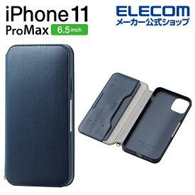 エレコム iPhone 11 Pro Max 用 ソフトレザーケース 磁石付 ケース カバー iphone6.5 iPhone11 ProMax アイフォン 11 新型 iPhone2019 6.5インチ 6.5 スマホケース 手帳 ソフト レザー 手帳型ケース シンプル ソフトレザー 手帳型 ネイビー PM-A19DPLFY2NV