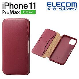エレコム iPhone 11 Pro Max 用 ソフトレザーケース 磁石付 ケース カバー iphone6.5 iPhone11 ProMax アイフォン 11 新型 iPhone2019 6.5インチ 6.5 スマホケース 手帳 ソフト レザー 手帳型ケース シンプル ソフトレザー 手帳型 レッド PM-A19DPLFY2RD