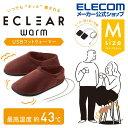 エレコム ECLEAR warm USBフットウォーマー エクリア あったか ホット かわいい おしゃれ 女子向け 会社 USBフットウ…