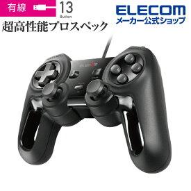エレコム 有線ゲームパッド Windows10対応 連射機能搭載 振動機能搭載 USB接続 耐久仕様 ブラック 13ボタン 1.8m JC-U4013SBK