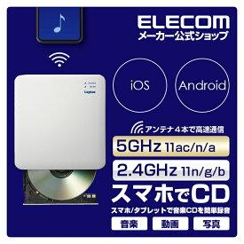 エレコム WiFi CD録音ドライブ スマホで音楽CDの再生 録音ができる WiFi 対応 5GHz CD録音ドライブ 5GHz iOS Android アイフォン アンドロイド 対応 USB3.0 ホワイト LDR-PS5GWU3RWH