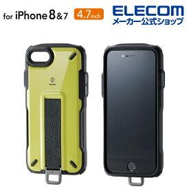エレコム iPhone 8 iPhone 7 用 ハイブリッドケース NESTOUT Trekking ケース カバー iphone アイフォン iphone8 iphone7 スマホケース 耐衝撃設計 トレッキング ライムイエロー PM-A17MNESTTYL