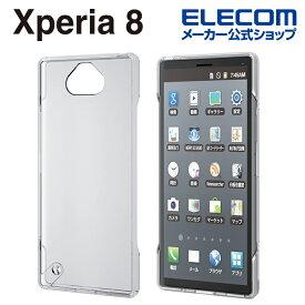 エレコム Xperia 8 用 ハイブリッドケース 極み フォルティモ エクスペリア8 ハイブリッド ケース カバー クリア PM-X8HVCK2CR