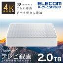 エレコム 3.5インチHDD MY 2TB 4K 録画対応 テレビ TV 録画 ハードディスク 外付けHDD hdd 外付けハードディスク USB3.2 Gen1 2TB Seagate New Expansion MYシリーズ ホワイト SGD-MY020UWH