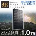 エレコム 2.5インチHDD MY 1TB 4K 録画対応 テレビ TV 録画 ポータブル ハードディスク 外付けHDD hdd 外付けハードディスク ポータブルハードディスク USB3.2 Gen1 1TB Seagate New Expansion MYシリーズ ブラック SGP-MY010UBK