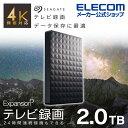 エレコム 2.5インチHDD MY 2TB 4K 録画対応 テレビ TV 録画 ポータブル ハードディスク 外付けHDD hdd 外付けハードディスク ポータブルハードディスク USB3.2 Gen1