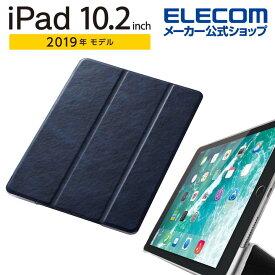 エレコム iPad 10.2 インチ 用 フラップケース カバー 2019年 モデル 背面クリア アイパッド ソフトレザー 2アングル スリープ対応 ネイビー TB-A19RWVNV
