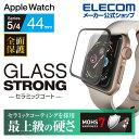 エレコム Apple Watch 44mm 用 フルカバーガラスフィルム フレーム付 セラミックコート アップルウォッチ SE Series 6…