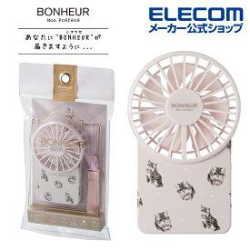 エレコム USB 扇風機 ハンディ 充電式 薄型 ネックストラップ付 リボンキャット FAN-U202P01