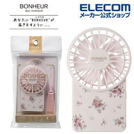 エレコム USB 扇風機 ハンディ 充電式 薄型 ネックストラップ付 ブルーミング・フラワーズ FAN-U202P02