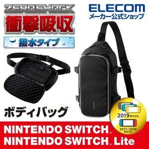 エレコム Nintendo Switch Lite 用 ZEROSHOCK バッグ ニンテンドー スイッチ ライト / ニンテンドー スイッチ 両対応 ゼロショック 衝撃吸収 保護 ケース ブラック GM-NSLZSBWBK