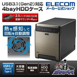エレコム USB3.1(Gen2)対応 4bay HDDケース ガチャベイシリーズ 2.5インチ 用 マウンタ標準搭載 FAN回転数コントロール可能 RoHS指令対応 ブラック LGB-4BNHUC