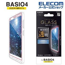 エレコム BASIO4 用 ガラスフィルム 0.33mm ベイシオ フォー 4 ガラス フィルム 0.33mm PM-BAS4FLGG