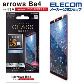 エレコム arrows Be4 用 フルカバーガラスフィルム フレーム付 アローズ Be4 フル ガラス フィルム フレーム付き ブラック PM-F202FLGFRBK