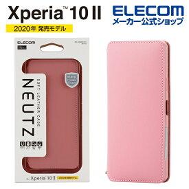エレコム Xperia 10 II 用 ソフトレザーケース 磁石付 エクスペリア 10 II ソフトレザー ケース カバー 手帳型 ピンク PM-X202PLFY2PN