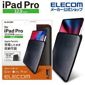 エレコム iPad Pro 12.9インチ 2020年モデル 用 スマートキーボード対応 ポーチ アイパッド プロ 12.9インチ 2020年モデル ブラック TB-A20PLSHPVBK