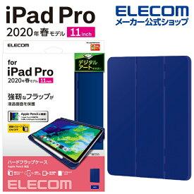 エレコム iPad Pro 11インチ 2020年モデル 用 ハードフラップカバー ApplePencil収納 アイパッド プロ 11inch 2020 ハードフラップケース カバー ネイビー TB-A20PMPVFNV
