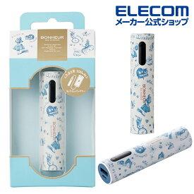 エレコム モバイルバッテリー BONHEUR リチウムイオン電池 おまかせ充電対応 3200mAh 2.1A USB-A出力1ポート PSE適合 アリスのパーテイー DE-M17L-3200A
