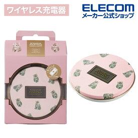 エレコム 缶モチーフQiパッド Qi規格対応 ワイヤレス 充電器 5W 卓上 デザインモデル きまぐれキャット W-QA07C