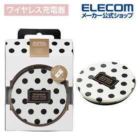 エレコム 缶モチーフQiパッド Qi規格対応 ワイヤレス 充電器 5W 卓上 デザインモデル カジュアルドット W-QA07DBK
