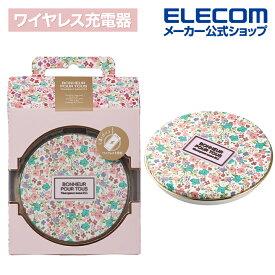 エレコム 缶モチーフQiパッド Qi規格対応 ワイヤレス 充電器 5W 卓上 デザインモデル 陽気なフラワー W-QA07F