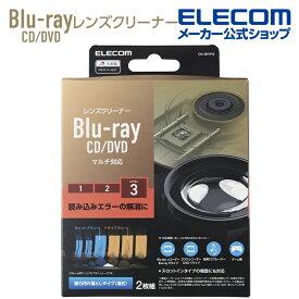 エレコム Blu-ray CD DVD 用 マルチ対応レンズクリーナー 湿式 レンズ クリーナー ブルーレイ CD DVD マルチ対応 湿式 読込回復 CK-BRP3