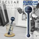 エレコム エクリアミスト HCE-HU2001U シリーズ スティックタイプ HCE-HU2001U シリーズ USB 給電 CANDY ペットボトル…