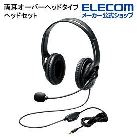 エレコム ヘッドセット 両耳 オーバーヘッドタイプ ヘッドセット ヘッドセット Φ40mmドライバー 両耳 4極+変換ケーブル 簡易パッケージ HS-103TBK