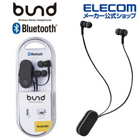 エレコム ワイヤレス イヤホン Bluetooth SBC 巻取り bund ブルートゥース 巻き取りタイプ クリップ付き スモークブラック LBT-HPC17BK