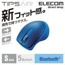 """エレコム ワイヤレスマウス Bluetooth 5ボタン BlueLED マウス """"TIPS AIR"""" ティップス エアー ノート PC ワイヤレス マウス ブルートゥース ブルー M-TP20BBXBU"""