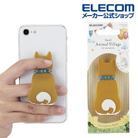 エレコム スマートフォン 用 ストラップ スマホバンド アニマル スマホ バンド 柴犬 P-STBAMBD1
