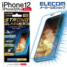 エレコム iPhone 12/iPhone 12 Pro 用 ガラスフイルム 0.21mm ストロング ブルーライトカット iPhone 12/iPhone 12 Pro 新型 iPhone2020 6.1 インチ ガラス フィルム 液晶保護 超強化 エッジ強化 セラミックコート 防塵プレート PM-A20BFLGTCBL
