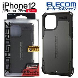 エレコム iPhone 12/iPhone 12 Pro 用 ハイブリッド ケース ZEROSHOCK iPhone 12/iPhone 12 Pro 新型 iPhone2020 6.1 インチ ハイブリッド ケース カバー ゼロショック ガンメタリック PM-A20BZEROGM