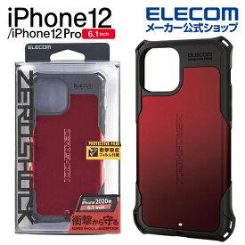 エレコム iPhone 12/iPhone 12 Pro 用 ハイブリッド ケース ZEROSHOCK iPhone 12/iPhone 12 Pro 新型 iPhone2020 6.1 インチ ハイブリッド ケース カバー ゼロショック レッド PM-A20BZERORD