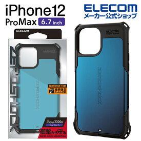 エレコム iPhone 12 Pro Max 用 ハイブリッド ケース ZEROSHOCK アイフォン 12 プロ マックス 新型 iPhone12 pro max iPhone 2020 6.7 インチ ハイブリッド ケース カバー ゼロショック ブルー PM-A20CZEROBU