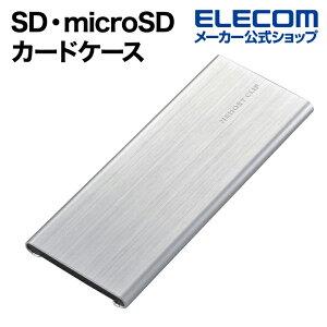 エレコム メモリカードケース SD & microSD カードケース memory clip メモリカード ケース メモリークリップ アルミタイプ スライドオープン式 クリップ付 Lサイズ シルバー CMC-SDCAL02SV