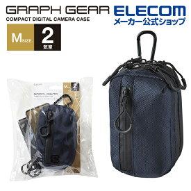 エレコム GRAPH GEAR コンパクト デジタル カメラケース2気室 デジカメケース カメラ ケース 2気室 Mサイズ ネイビー DGB-CPW01MNV