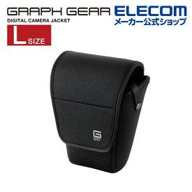 エレコム GRAPH GEAR デジタル カメラ ジャケットケース M110 デジカメケース ジャケット ケース Lサイズ ブラック DGB-SJ01M110BK