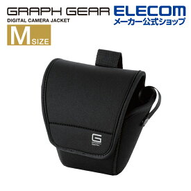 エレコム GRAPH GEAR デジタル カメラ ジャケットケース M80 デジカメケース ジャケット ケース Mサイズ ブラック DGB-SJ01M80BK