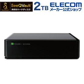 エレコム ELECOM SeeQVault Desktop Drive USB3.2 (Gen1) 2TB 3.5インチ 外付け ハードディスク HDD 外付けHDD ブラック ELD-QEN2020UBK