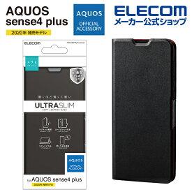 エレコム AQUOS sense4 plus 用 ソフトレザーケース 薄型 磁石付 アクオス センス 4 プラス レザーケース 手帳型 ウルトラスリム ブラック PM-S207PLFUBK