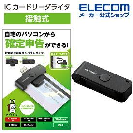 エレコム ICカードリーダライタ 接触式 ICカードリーダライタ ICカードリーダライタ 直挿しタイプ ブラック MR-ICD102BK