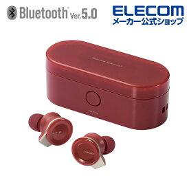 エレコム 完全ワイヤレス Bluetooth 5.0 ヘッドホン ブルートゥース イヤホン トゥルー ワイヤレス オートペアリング機能 集音性の高いMEMS マイク Type-C ポート Musicians Reference TWS05 レッド LBT-TWS05RD
