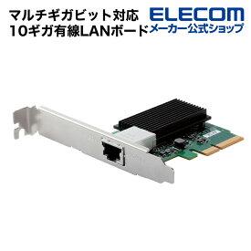 エレコム マルチギガビット対応10ギガ有線LANボード EDB-10GMPE4T